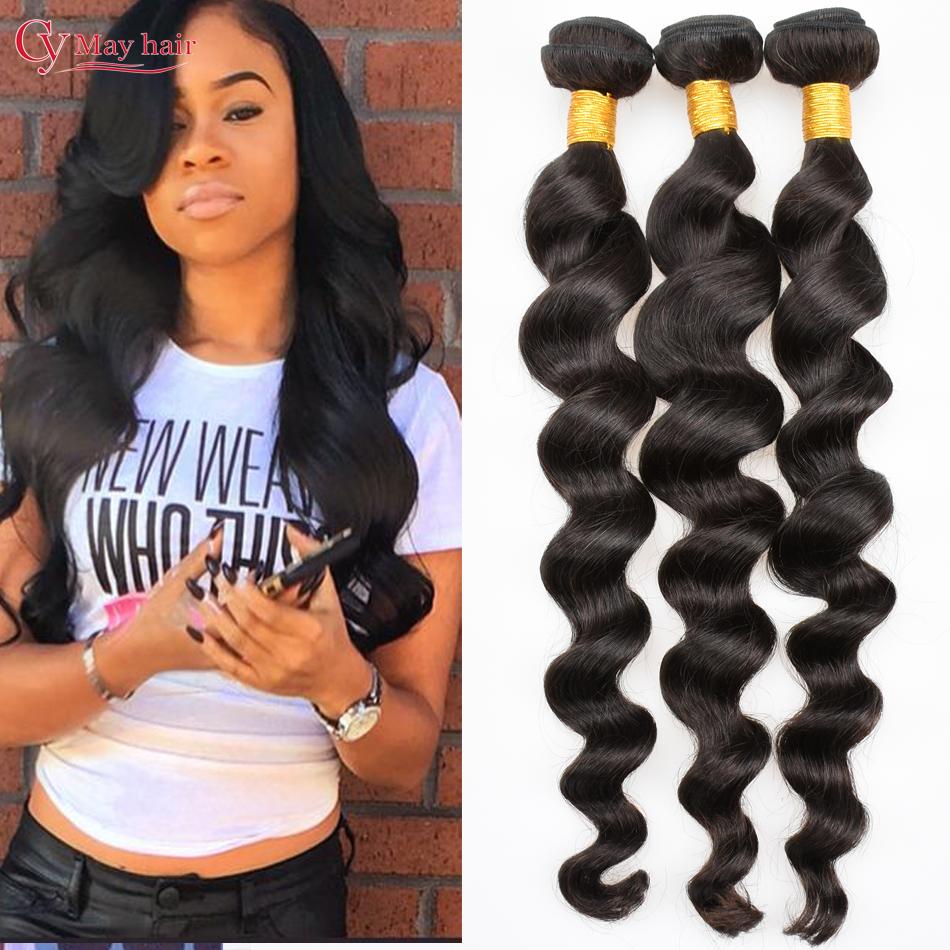 cy may hair 10 12 14 3pcs lot max8505eee max8505