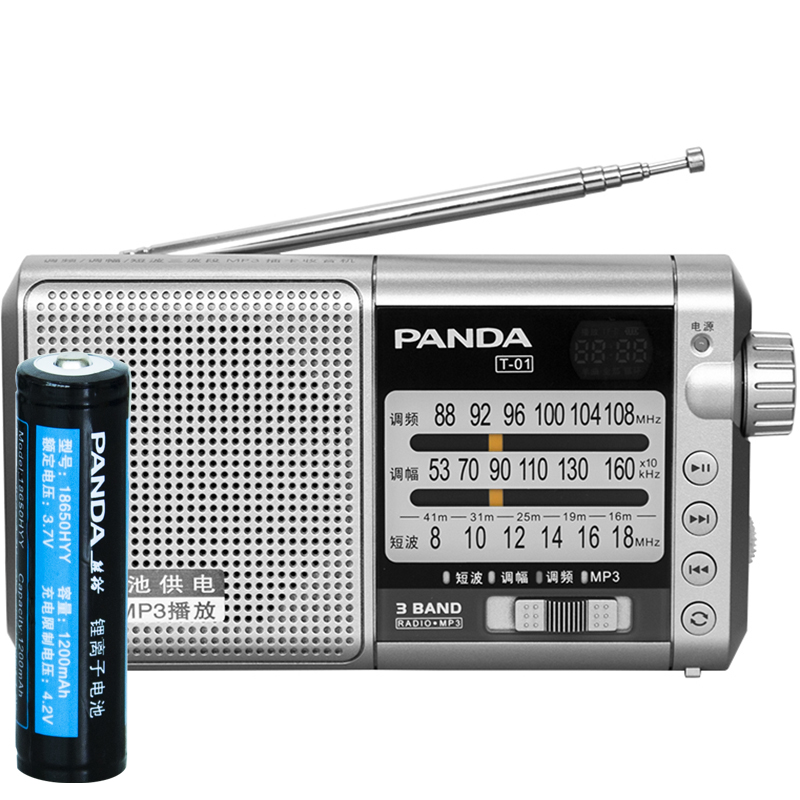 JD Коллекция Т-01 серебро литий-батареи PANDA