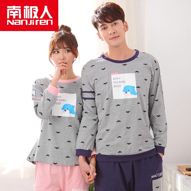 JD Коллекция Мужские милые дельфины XXXL пижамы diadora домашний костюм
