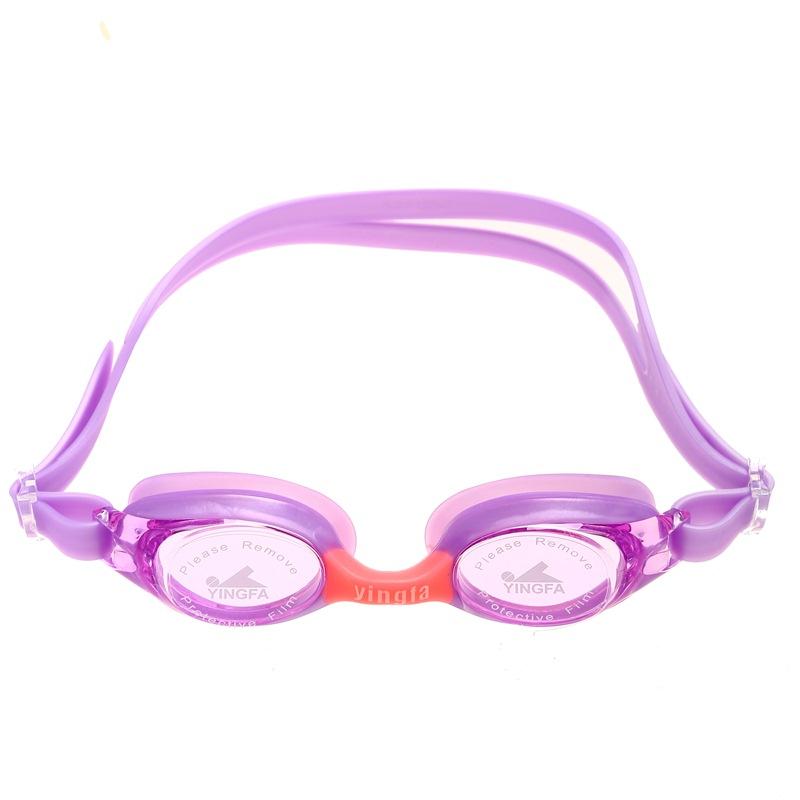 JD Коллекция пурпурный очки женские animal layback girls pink purple