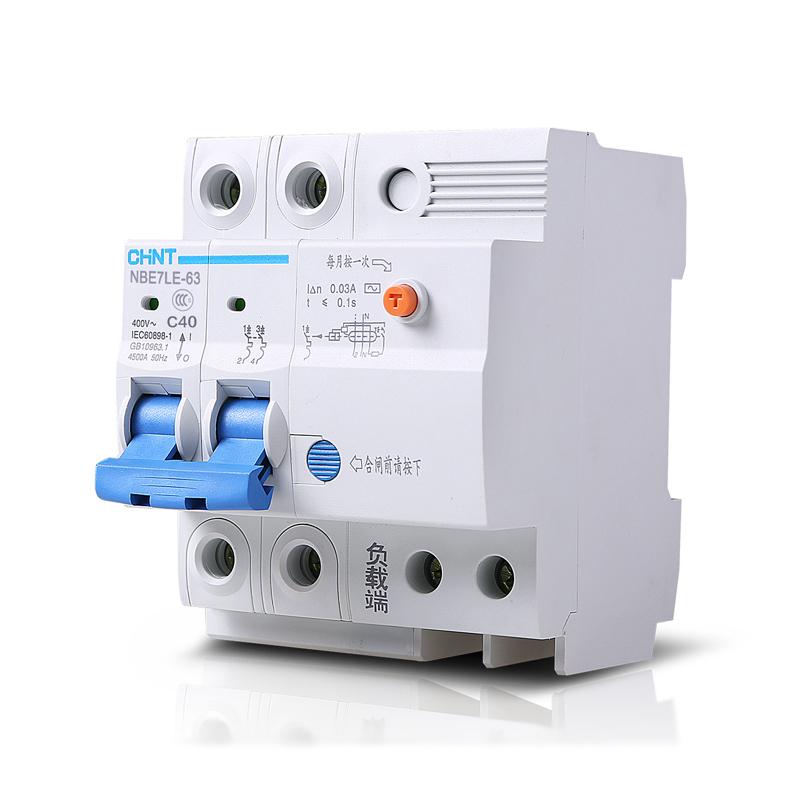 JD Коллекция Автоматические выключатели утечки 2P 40A дефолт выключатель chnt cnht lw112 16 1