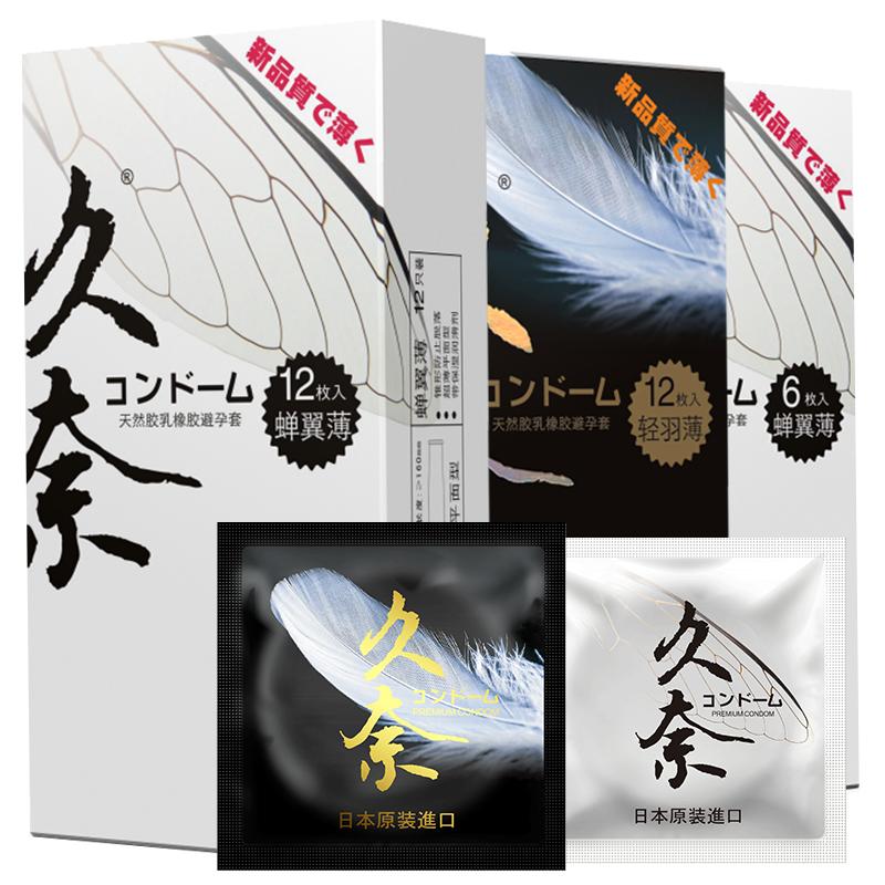 JD Коллекция 30 pcs donless мужской тонкий презерватив 3 шт