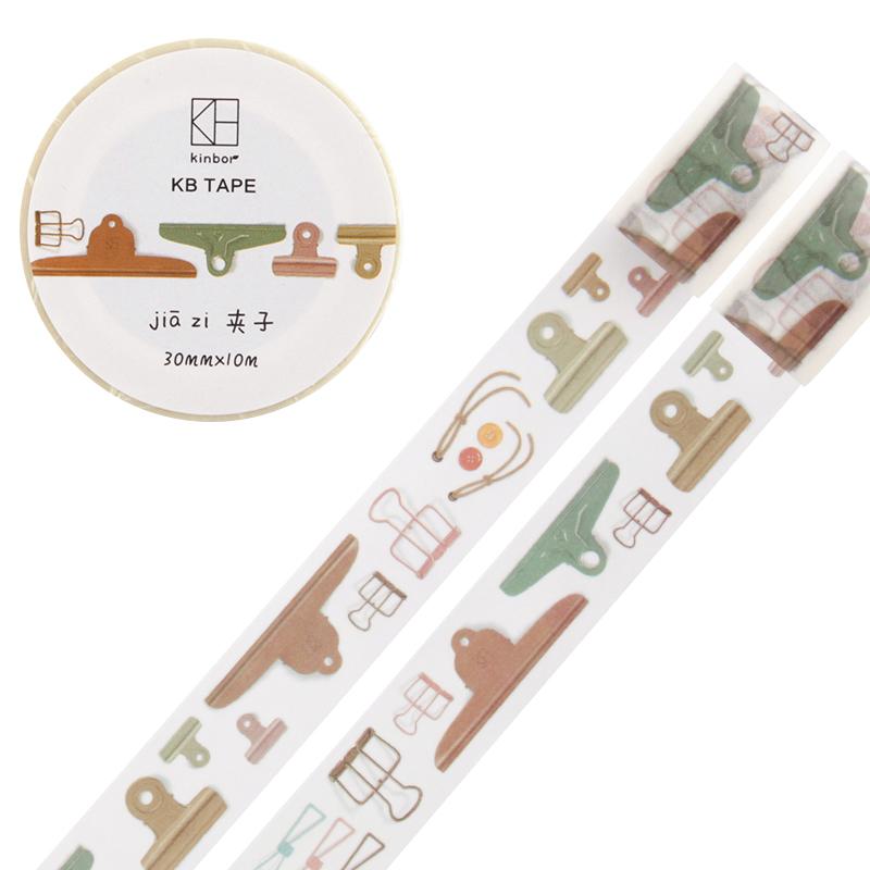 JD Коллекция 30 мм 10 м клип дефолт 1 5 3cm 5 7m classical style washi tape diy decoration scrapbooking planner masking tape adhesive tape label sticker stationery