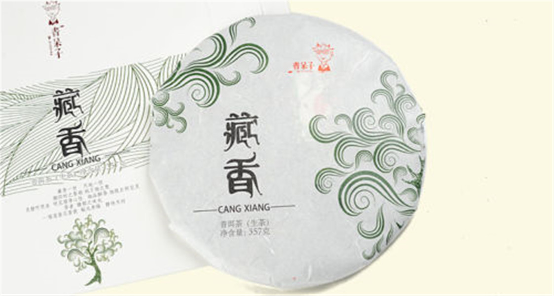 Dragon Tea House зубр мастер 26056 h20