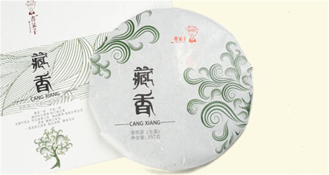Dragon Tea House kungfu pu er tea sword fight yiwu mahei древний puerh pu erh puer 2016 сырье 357g