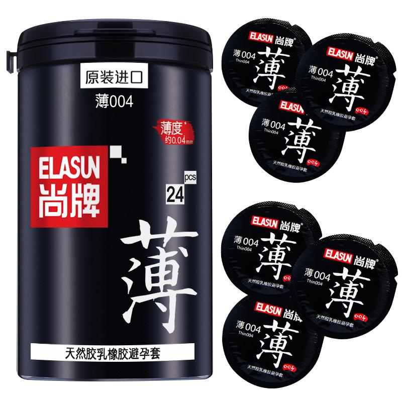 JD Коллекция elasun импортные презервативы 24 3 шт сексуальное белье в подарок