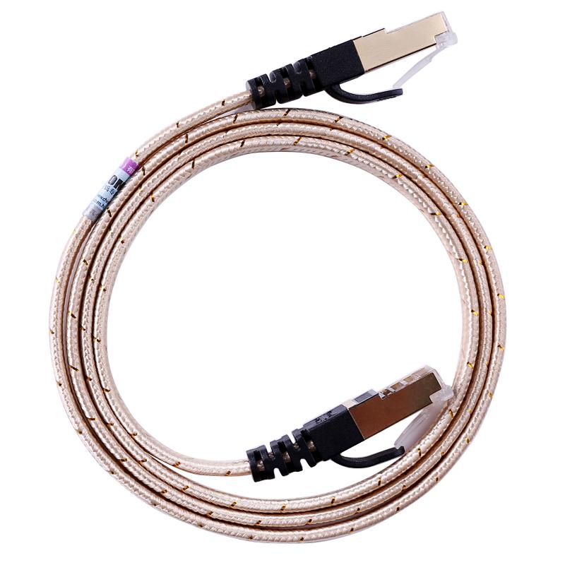 JD Коллекция CAT7 шампанское 15 метров кабель