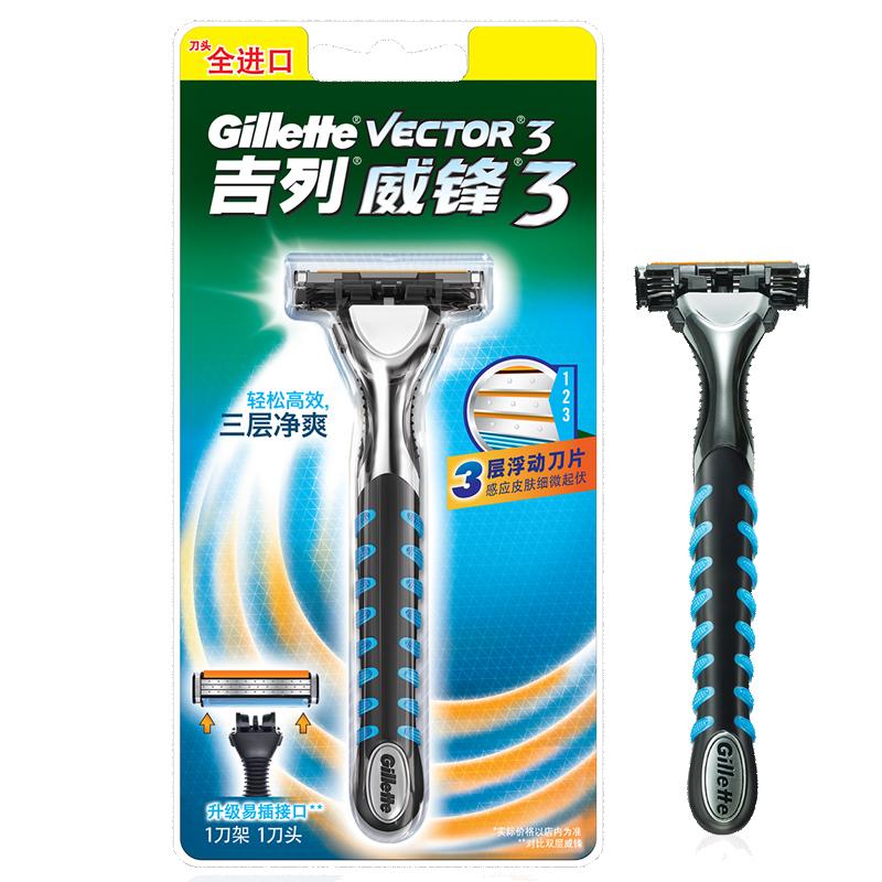 JD Коллекция razor & blade 2018 new usb charge waterproof electric shaver for men rechargeable intelligent 3d head shaver razor beards trimmer shaving machin