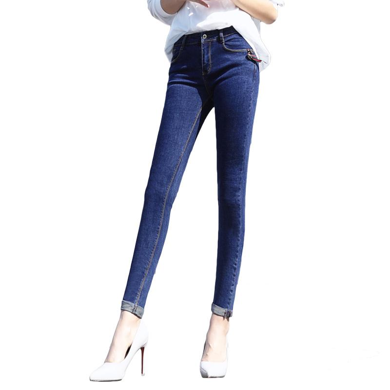 JD Коллекция синий 30 брюки yarmina yarmina ya007ewyjo50