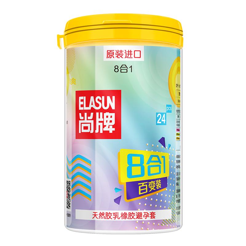 JD Коллекция 24 шт elasun импортные презервативы 24 3 4 шт