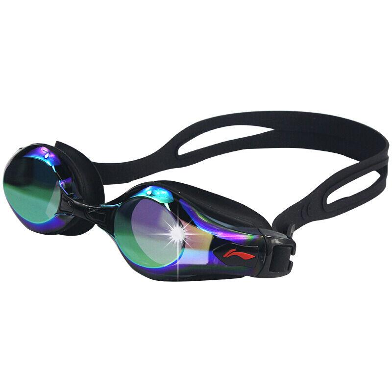 JD Коллекция Покрытие 450 градусов близорукости дефолт очки плавательные larsen s45p серебро тре