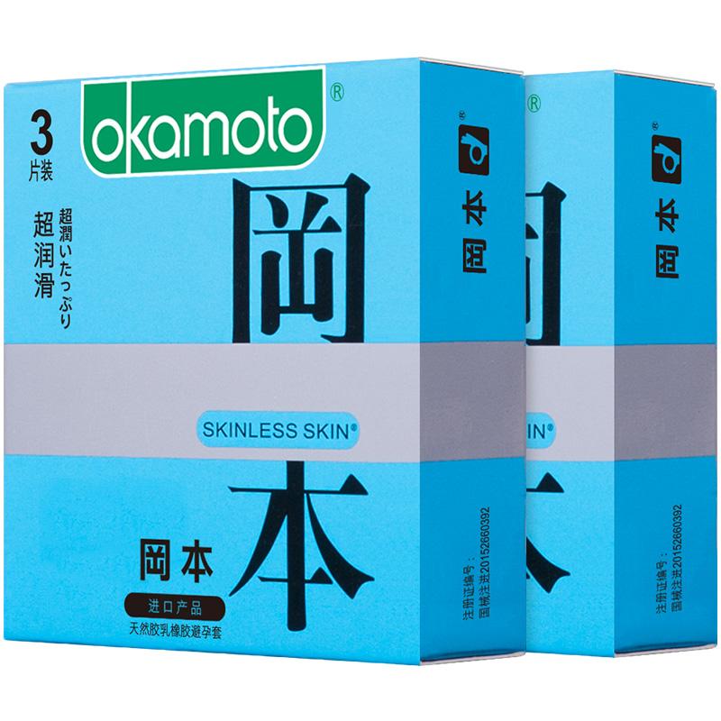 OKAMOTO superlubricity кожи 32 дефолт elasun импортные презервативы 24 3 4 шт