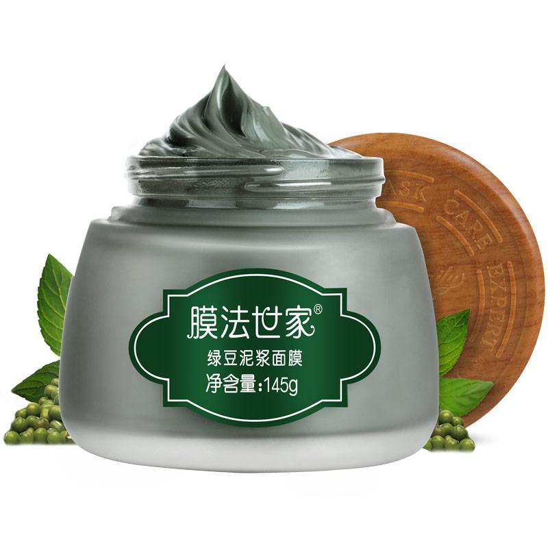 JD Коллекция restorative clay pore refining facial mask 73ml 2 5oz