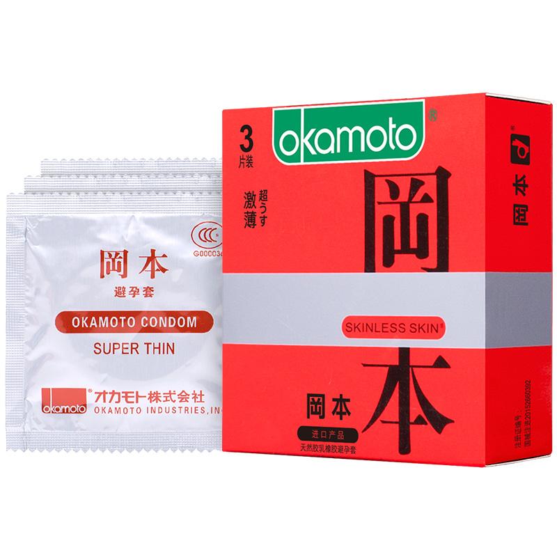 OKAMOTO Вынужденная тонкая кожа 3 дефолт презервативы okamoto platinum 3
