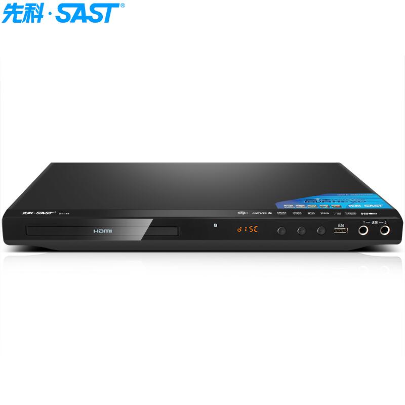 JD Коллекция дефолт SA-188 с помощью кабеля HDMI ющенко sast sa 188 dvd плеер cd машина vcd dvd проигрыватель плеер usb музыкальный проигрыватель черный