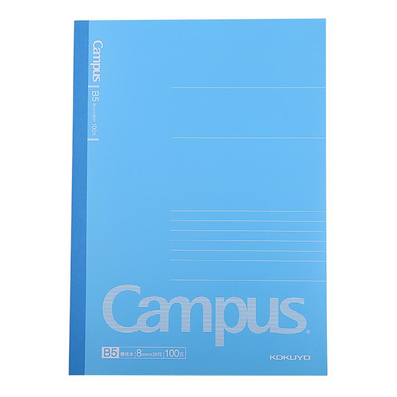 JD Коллекция kokuyo kokuyo campus беспроводной слеза английский переплетные в5 40 page 4 этот блок wcn cnb1416