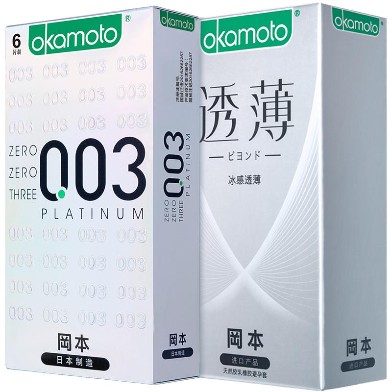 OKAMOTO 16 шт окамото презервативы мужские ультратонкие skinless 10 штук
