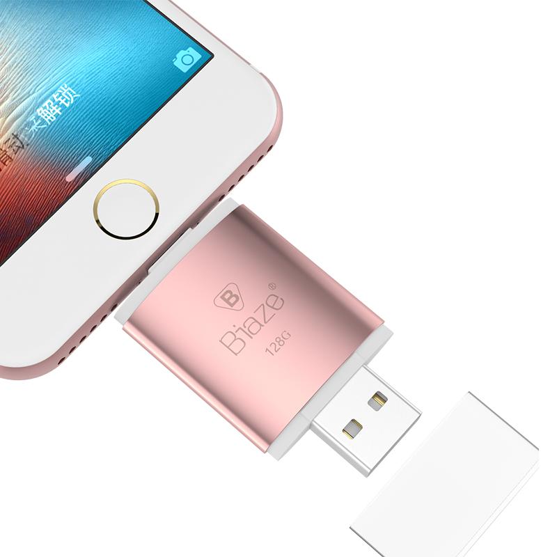 BIAZE Розовый золотой 64G мобильный телефон рация защищенный texet tm 515r
