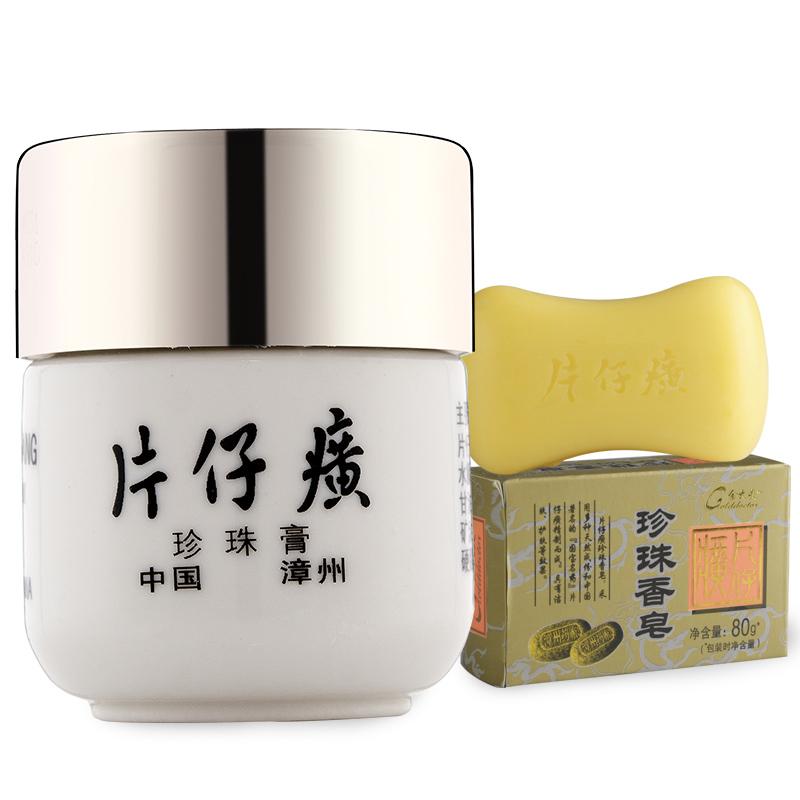 JD Коллекция Набор для ухода за кожей из жемчужного крема дефолт