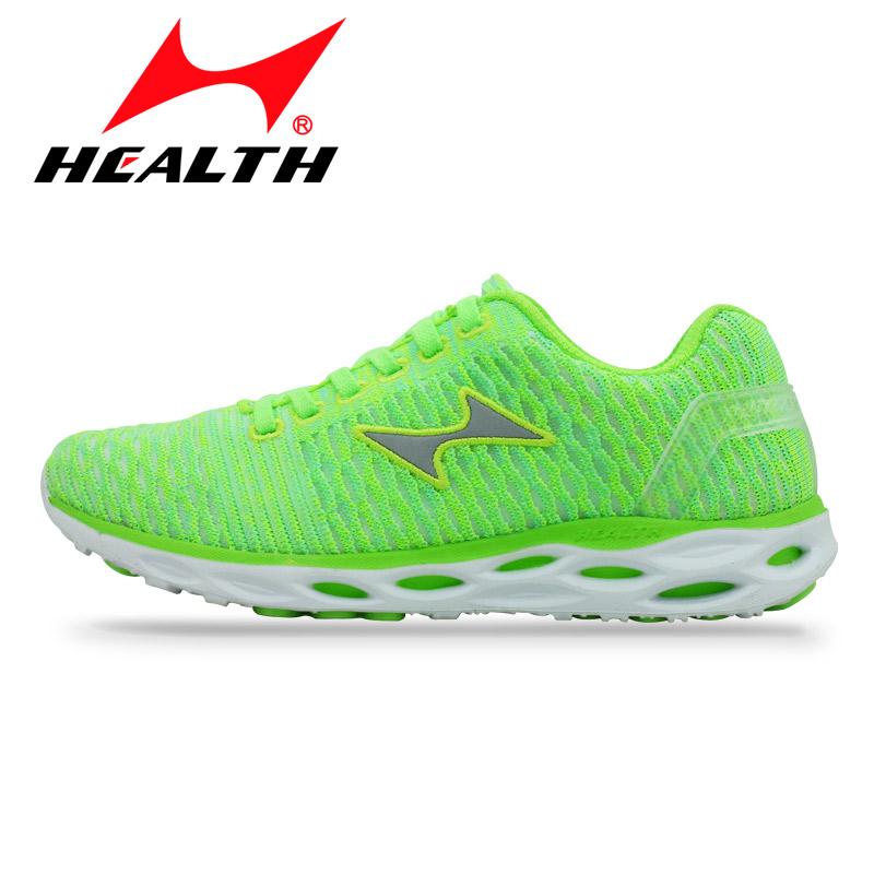 HaiErSi Green 44