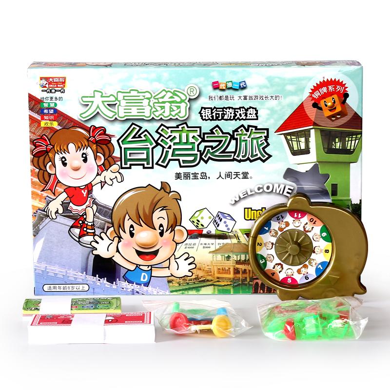 JD Коллекция Тайвань поездки дефолт монополия bronze series 5305 семейная поездка в образовательные игрушки тайваньских детей как настольные игры