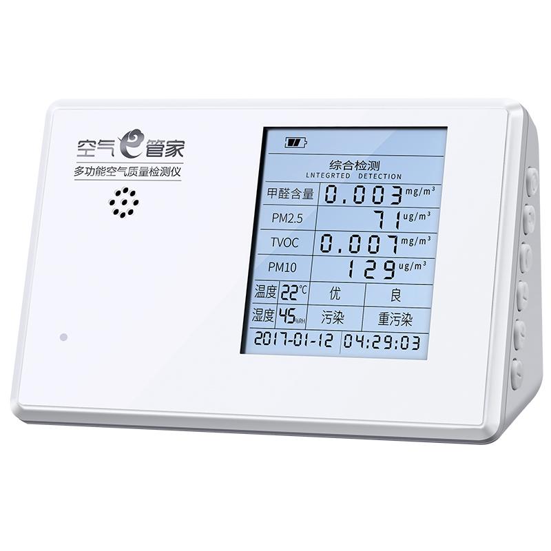 JD Коллекция Детектор 10 в воздухе дефолт зеленый источник воздуха e steward формальдегидный детектор home 4 0 tvoc сухое и влажное время формальдегид означает переносной датчик воздуха