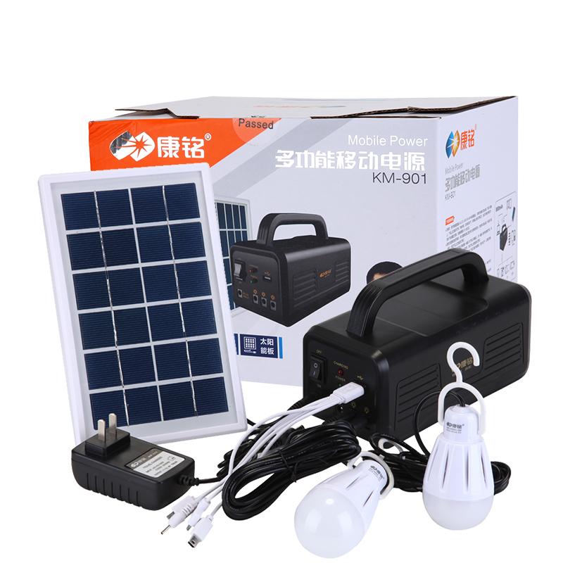 JD Коллекция KM-901 с солнечными батареями со светодиодной подсветкой