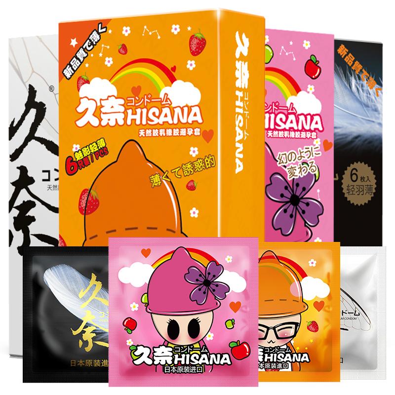 JD Коллекция Тонкое обращение установлено 24 дефолт nuosi композиция упакована презерватив презерватив тонкая нить 12 8
