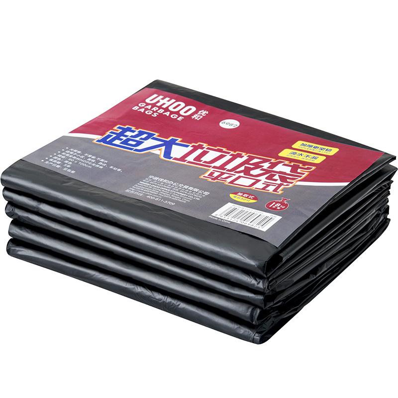 JD Коллекция 110  130см 50 шт  мешок дефолт joycollection