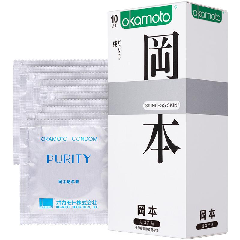 OKAMOTO 10 pcs презервативы jissbon 10 acb