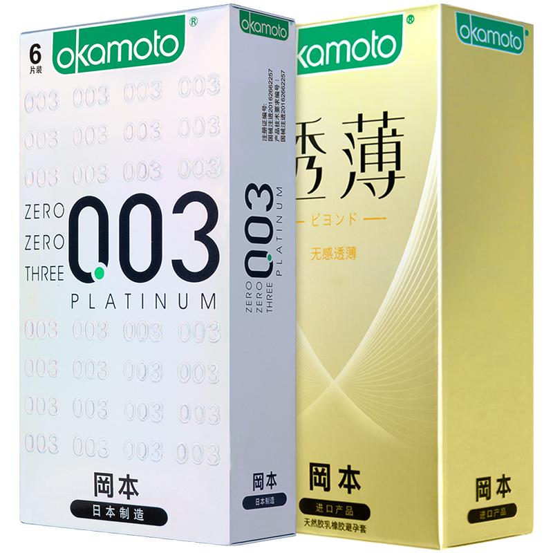 OKAMOTO 16 шт jissbon тонкие презервативы 6 шт секс игрушки для взрослых