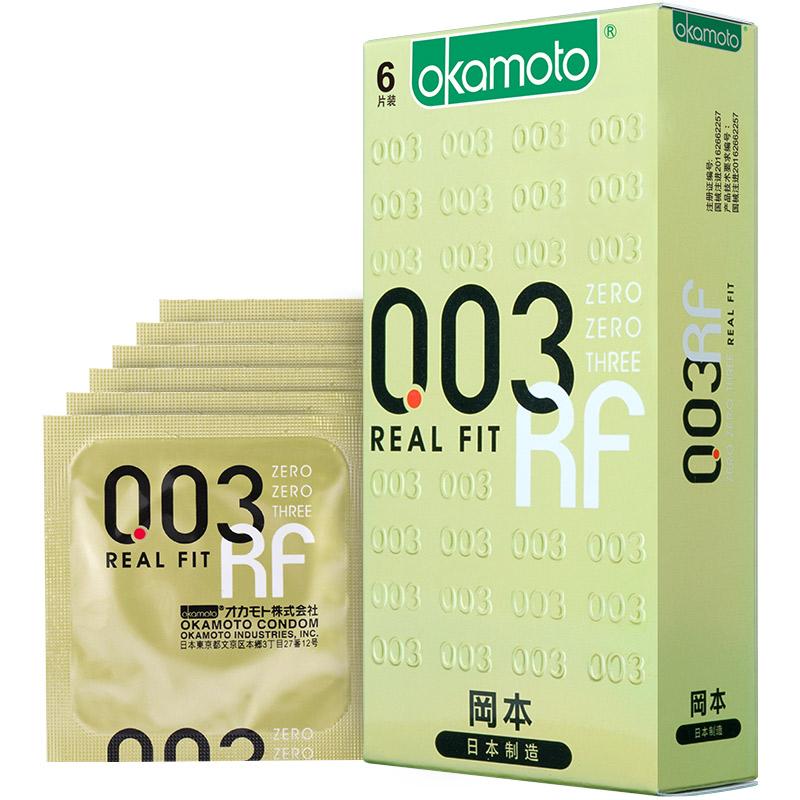 JD Коллекция 003 Золото 6 дефолт окамото презервативы мужские ультратонкие skinless 10 штук
