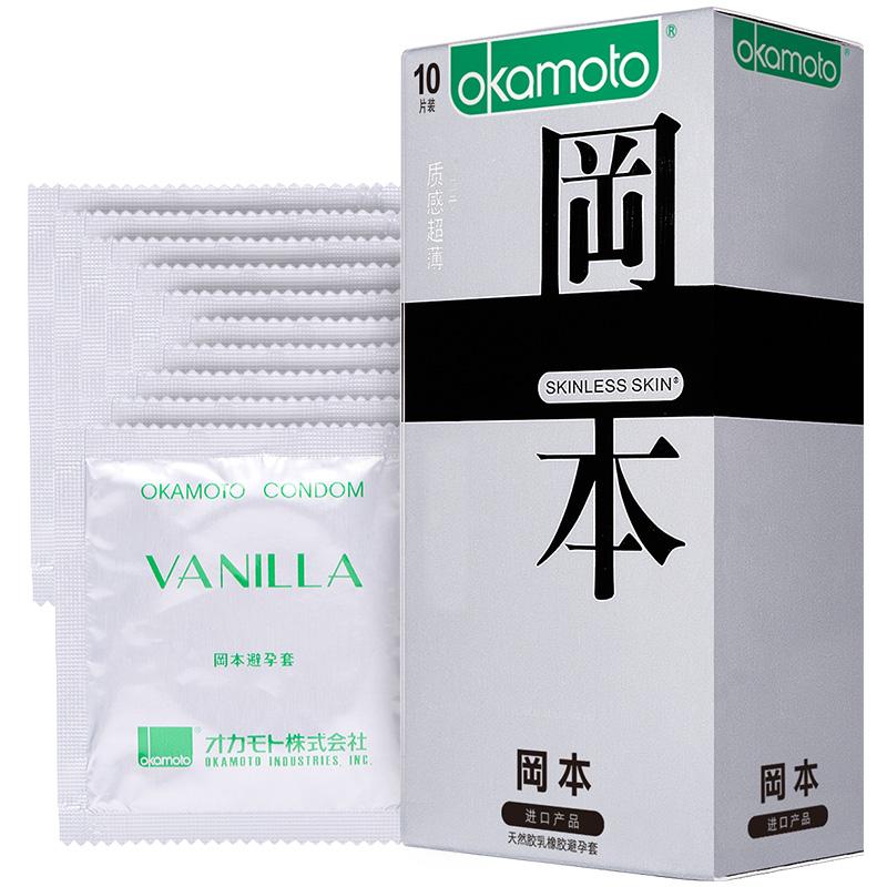 OKAMOTO 10 pcs чулки baci lingerie five star french maid высокие в сетку черные 42 46