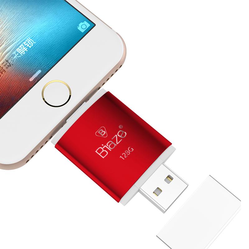 BIAZE Китайский красный 128G мобильный телефон рация защищенный texet tm 515r