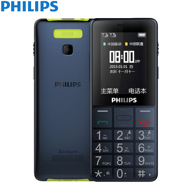 PHILIPS Синий mesh style protective back case for htc one x s720e black