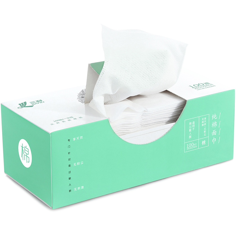 Sanli Красота чистки полотенца 1 коробка дефолт