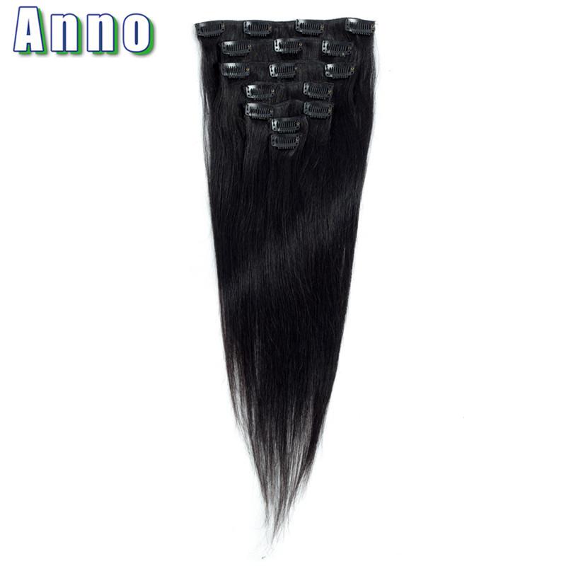 Anno  22 inches