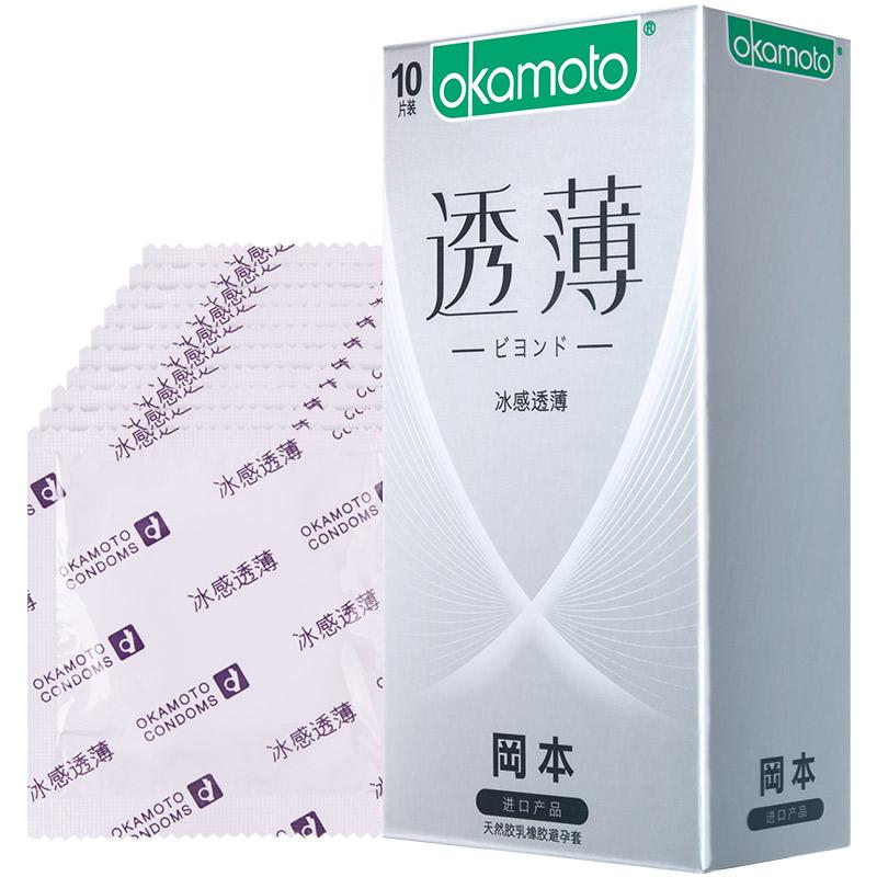 OKAMOTO 10 pcs okamoto презервативы 50 шт секс игрушки для взрослых