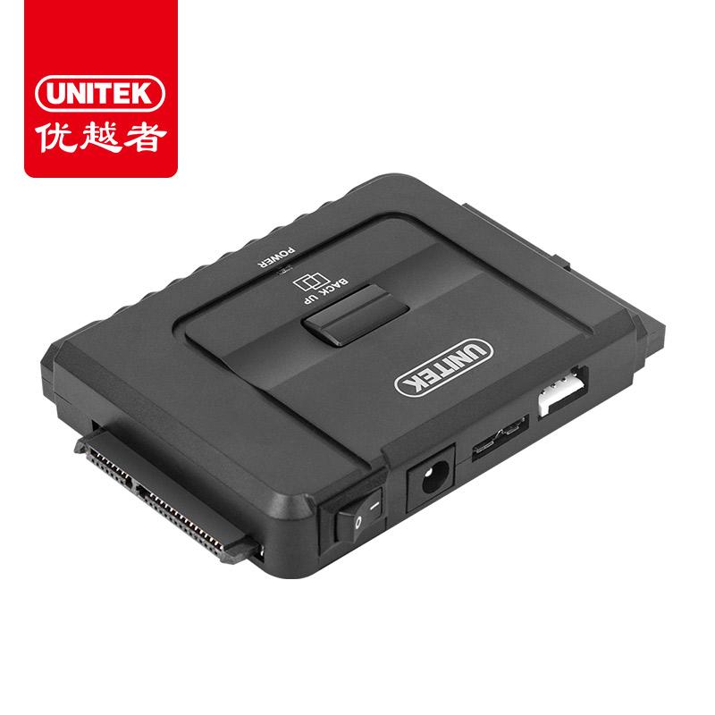 все цены на UNITEK SATA IDE жесткий диск линия Yi дефолт онлайн