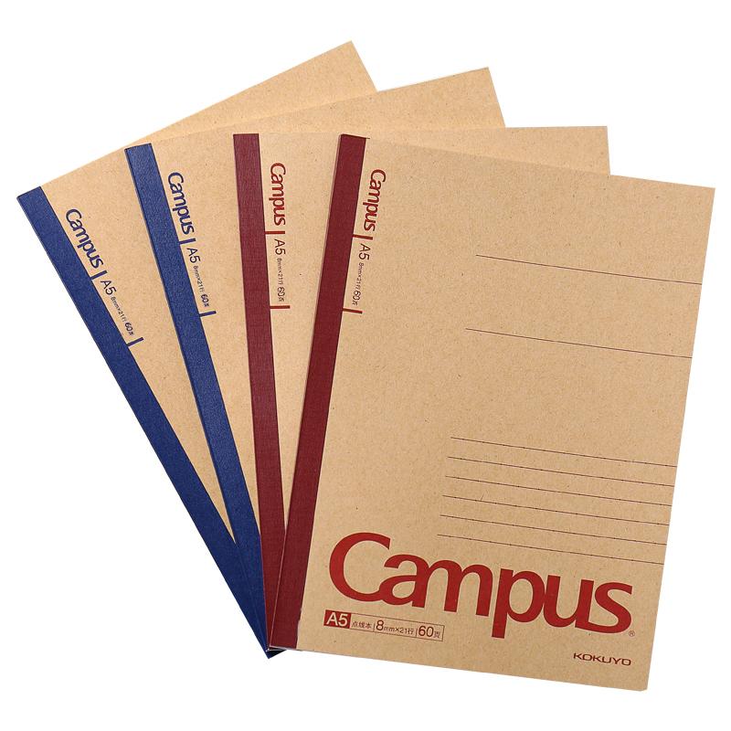 JD Коллекция эффективные deli page 33385 а5 38 связывания беспроводного ноутбука ноутбук мягкие рукописи загружены суб 10