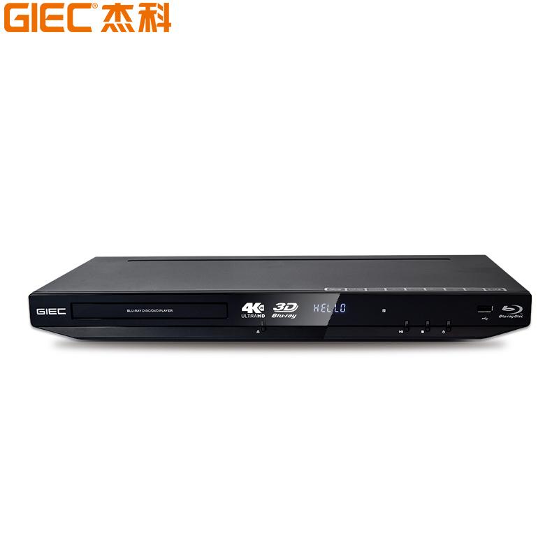 JD Коллекция DVP deko giec bdp g2805 blu ray высокой четкости dvd проигрыватель hdmi dvd проигрыватель cd vcd