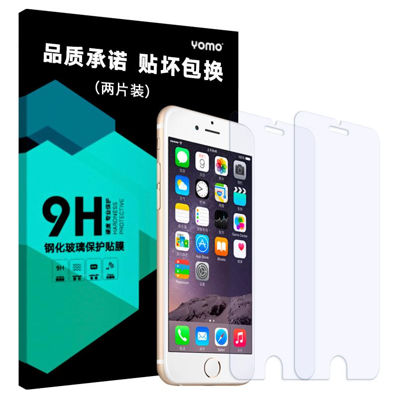 JD Коллекция [2] означает yomo яблоко 7 6s 6 стали пленки iphone7 6s 6 закаленное стекло пленка телефон фильм hd 4 7 дюйма