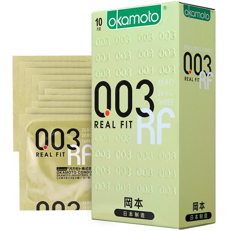 OKAMOTO 003 Золото 10 дефолт окамото презервативы мужские ультратонкие skinless 10 штук