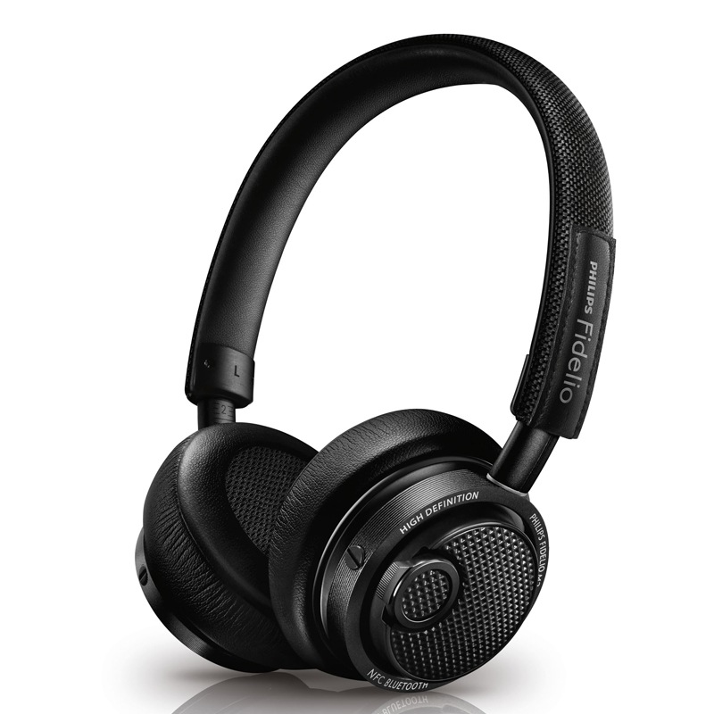 PHILIPS Черный M2BT philips shl3160 черный