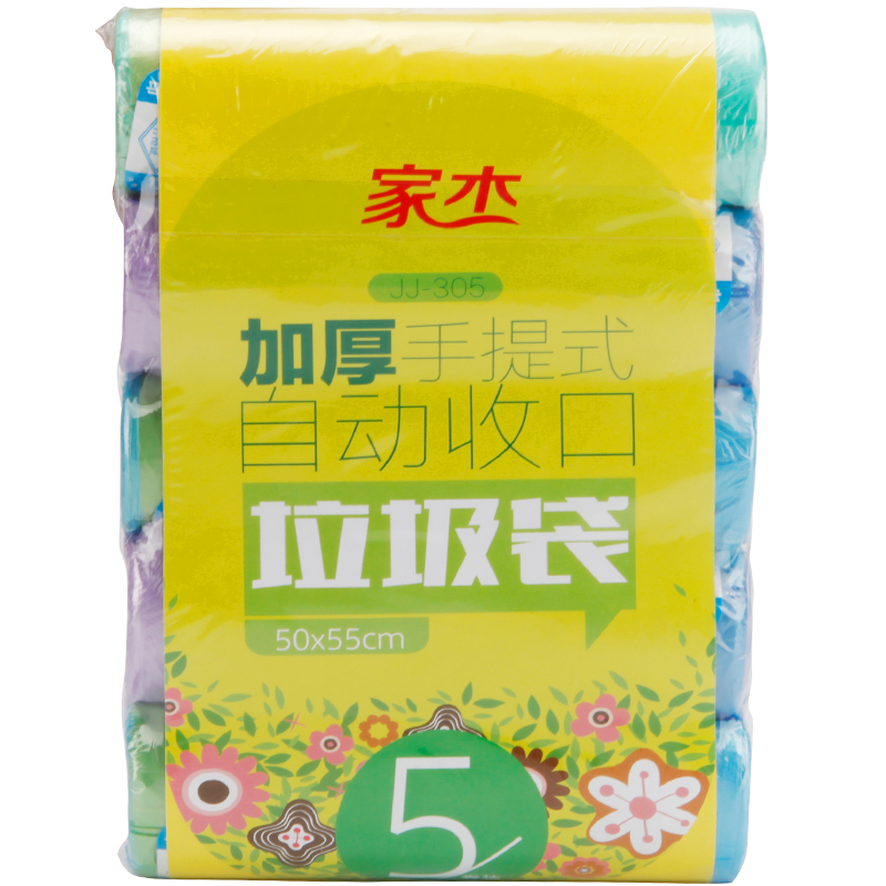 JD Коллекция baicaoyuan среднего громоздк мешки для мусора мешки для чистки 10 томов 45x55cm зеленый