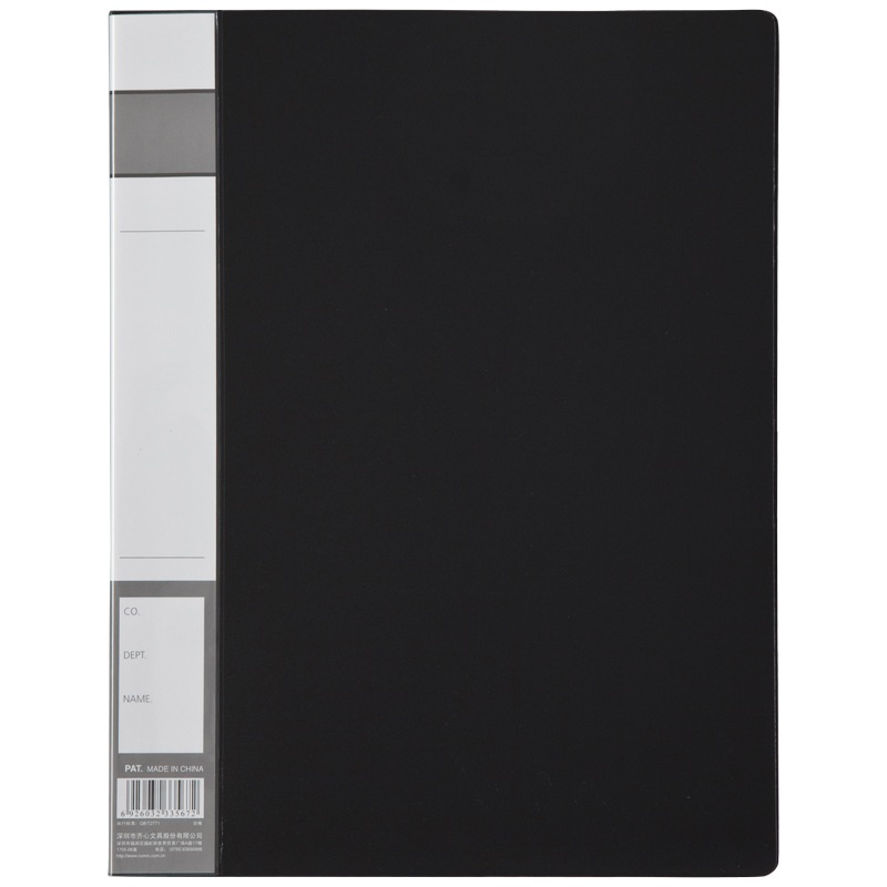 JD Коллекция united comix картонная папка 334 папка папка а4 черный длинный заряд