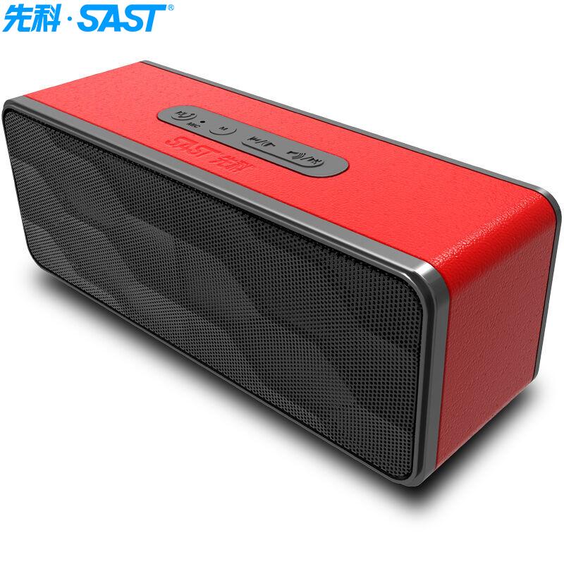 SAST красный дефолт ющенко sast радиоуправляемые колонки n 519 портативный мини аудио плеер с квадратным танцем пожилая пение
