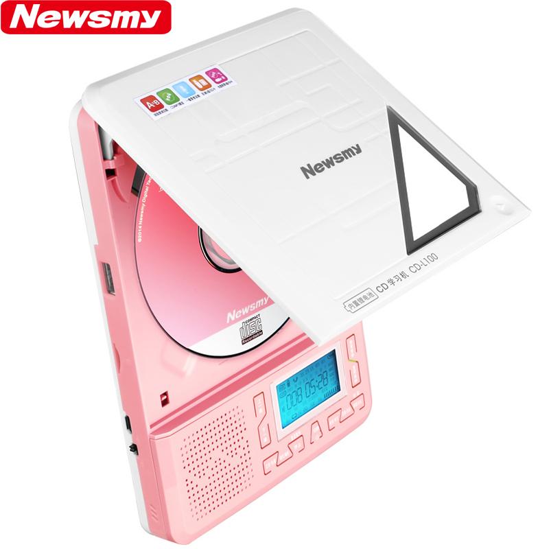 JD Коллекция CD машинного обучения лития Pink дефолт philips philips az380 93 cd машины портативного cd плеер магнитолы пренатальной машины обучающейся машина u диск плеер стерео мини
