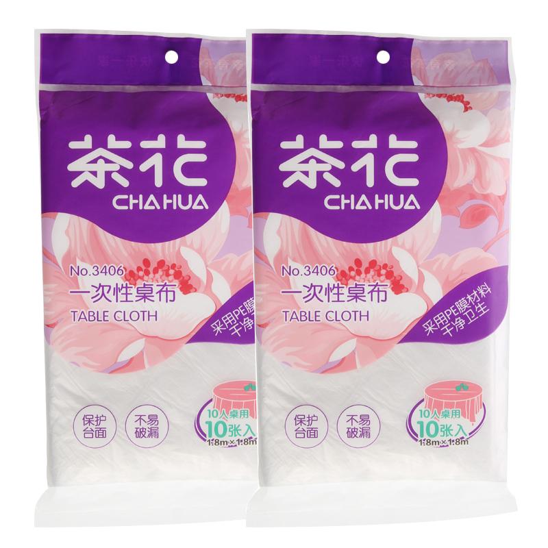 JD Коллекция дефолт дефолт [супермаркет] jingdong следует чистить одноразовые перчатки в штучной упаковке 400 скидка платье jd 7055
