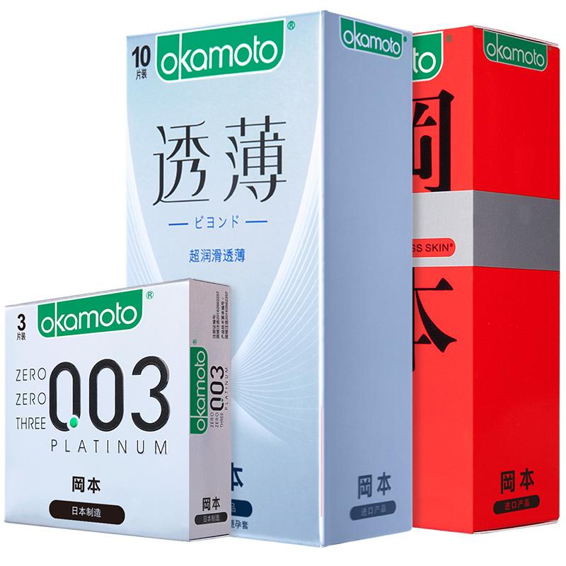 JD Коллекция окамото презервативы мужские ультратонкие skinless 10 штук